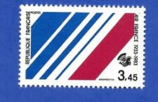 TIMBRE FRANCE 1983 AIR FRANCE, NEUF