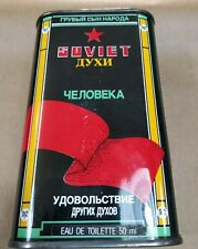 Eau De Toilette Soviet Da 50 Ml In Confezione Sigillata Vintage