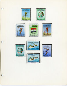 Arab Nations Early Mint NH Stamp Selection