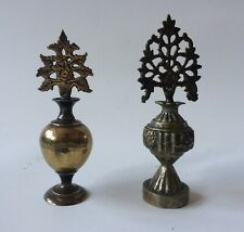 Two Antique Middle Eastern Metal Perfume Bottle