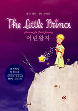 Le Petit Prince (The Little Prince) Korean Hangul & English Book with Audio CD