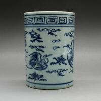 "4.3"" Fine Chinese Porcelain Blue White Hand Drawing Red-crowned Crane Brush Pot"