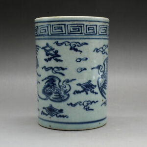 """4.3"""" Fine Chinese Porcelain Blue White Hand Drawing Red-crowned Crane Brush Pot"""