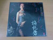 【 kckit 】ANITA MUI CHINA MAINLAND  LP 梅艷芳 ( 中國引進版)  黑膠唱片 S412