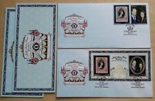 2012 Malaysia QE II Diamond Jubilee Prince William & Kate 2v Stamps FDC + MS fdc