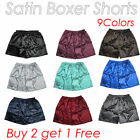 Men's Silky Soft Poly Satin Underwear Homewear Underpants Boxer Shorts Buy2 get1