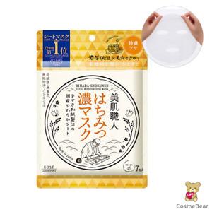 ☀KOSE CLEAR TURN BIHADA-SYOKUNIN Moisturizing Face mask 7sheets Honey Hachimitsu