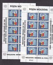 Moldova 1992 Sc 61-62 Admission to UN full sheets MNH OG