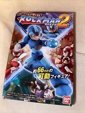 Mega Man 66 Action Shokugan Character Candy Toy Mini Figure Vol.2 *Blind Box*