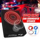 8'' 600 Watt Car Under Seat Amplifier Subwoofer Enclosure Bass Box HiFi Speaker