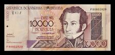 B-D-M Venezuela 10000 Bolívares 2006 Pick 85e Serie F SC UNC