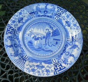 ANTIQUE 19THC SPODE LARGE BLUE & WHITE PEARLGLAZED SERVING PLATTER - LONG ELIZA
