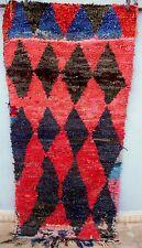 Vintage moroccan boucherouite rag rug - contemporary design 205 x 105cm