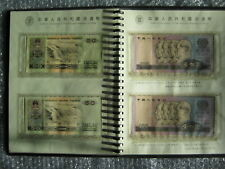 China 1953-1990, 4. Set Banknoten Album RMB Yuan Jiao Fen, UNC