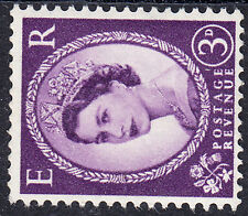 1960-67 3d Deep Lilac Sideways Watermark Phosphor  SG615ea Unmounted Mint