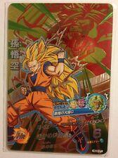Dragon Ball Heroes HGD5-CP1