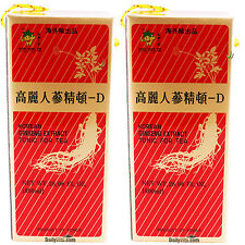 2x Korean Ginseng Extract Tonic For Tea with Root 28.08 Oz (800ml) Made In Korea