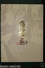 "JAPAN Hakuouki Koushiki Monogatari Emaki ""Ouka Fuujin"" 2010 art book"