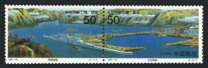 China PRC 2810-2811a pair,MNH.Michel 2857-2858. Three Gorges Dam project,1997.