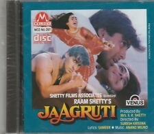 Jaagruti - salman Khan , karishma kapoor [Cd] Music : anand Milind - Uk made Cd