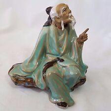 Vintage Chinese Figurine Old Wise Mud Man Teacher Shiwan Ceramic Art Pottery