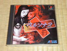 PS1 Persona 2 Eternal Punishment Japan PS PlayStation 1 F/S