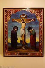 ikone golgofa geweiht икона голгофа
