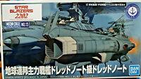 UNCF D-Class Dreadnought Mecha Collection - Bandai Kit Star Blazer 2202 Argo