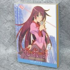 BAKEMONOGATARI Complete Guide Book w/Poster Art Set ISHIN NISHIO Book KO*