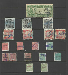 SCARCE INDIA COURT FEE AND REVENUE STAMP LOT FISCAL COLLECTION IN ALBUM FOLDER