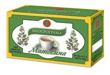 Natural Lemon Balm Melissa Herbal Tea Enhance Sleep Sedative Cramps Anxiety