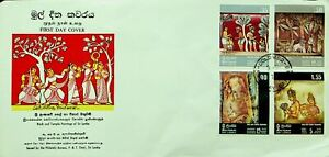 SRI LANKA 1973 ROCK AND TEMPLE PAINTINGS 4v CANCELED W/ COLOMBO ON PICTORIAL FDC