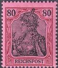 DR, Germania, Mi.Nr. 62, postfrisch, echt, einwandfrei, FB Jäschke-Lantelme BPP