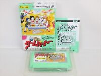 GAME PARTY Famicom Nintendo Import Japan Boxed Game fc