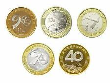 China 10 Yuan Commemorative Coin 5pcs Set (UNC) 中国 建军 高铁 航天 国庆70 改革40 十10元 硬币
