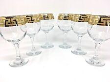 Crystal Glass Set of 6 Wine Champagne Glasses 8 oz Gold Greek Key Rimmed Design