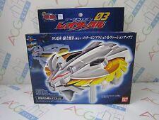Anime Gear Fighter Dendoh DX Data Weapon 3 Leo Circle Model Kit Bandai Japan