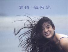 Charlie Young 楊采妮 真情寫真集 Photo Album - 有出世紙(95%NEW)硬片精裝