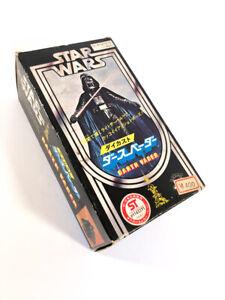 Darth Vader - TAKARA STAR WARS 1978 chogokin