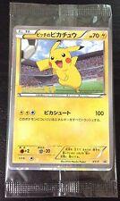 Pokemon Pitch Pikachu Soccer Promo XY-P Illustration Project Card Sealed RARE!