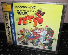 VATLVA (1996, Victor JVC) Brand New Factory Sealed Japan Sega Saturn Import Game