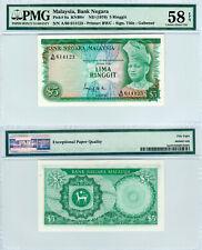 Malaysia $5 P#8a (1976) 2nd Series PMG 58 EPQ