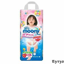 Japanese  Pants Moony  for Girls  XL  size 38 counts. 12--17 kg. 26-44 lbs.