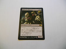 1x MTG JAPANESE Cemetery Reaper-Mietitore dei Cimiteri Magic EDH M12 Asian x1