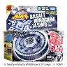 TAKARA TOMY BEYBLADE METAL FUSION BB-104 Twisted Tempo BASALT HOROGIUM+LAUNCHER