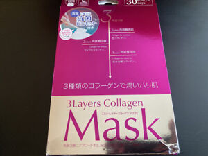 New JAPAN GALS 3 Layers Collagen,From Japan