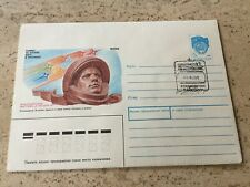 Gagarin Cover Containing Flown Tomato Seeds