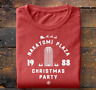 Nakatomi Plaza Christmas Party T shirt