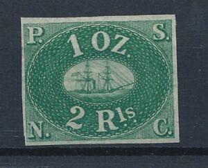 [58348] Peru 1857 good Imperf Mint no gum VF full margins Unissued stamp