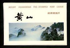 Postal Stationery China PRC postal cards SET OF 10 Mt. Huangshan 4 Fen 1986 YP2